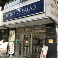 HIGH FIVE SALAD 奥神楽坂店